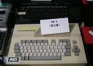 The Fujitsu FM-X