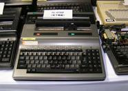 A National FS-4700F with printer built-in