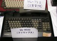 The Mitsubishi ML-TS2 MSX phone