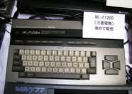 Another Mitsubishi MSX: the ML-F120D