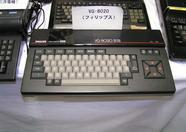The black Philips VG-8020