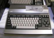 JVC HC-7GB