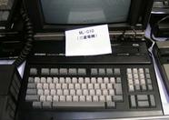 The Mitsubishi ML-G10 MSX