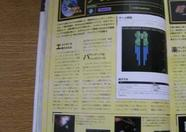 A full page on Zone Terra!