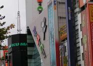 The ultra-modern building of AsoBitCity, right on the main street of Akihabara. It's all going to happen there.