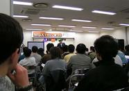 Before the opening of MSX Magazine Matsuri, Mr. Kazuhiko Nishi held a lecture on the new one chip MSX (amongst other things)