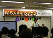 Mr. Nishi during his lecture
