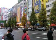 A small walk on the streets of Akihabara brings us to MSX Waku Waku park