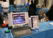 The stand of Gigamix Online
