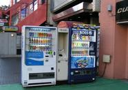 You can find vending machines everywhere in Tokyo. Believe it or not, the canned coffee actually tastes good. And, no, Pocary Sweat doesn't mean what you think it does.