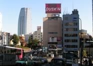 Tokyo impressions