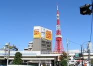 Tokyo tower. Hmm, that thing looks familiar ;)