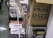 An overview of Mr. Aoki's MSX Collection