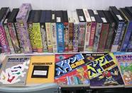 Aoki's collection (5)