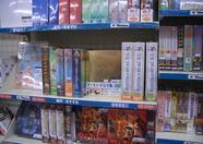 A shelf with only (Windows) Falcom titles.