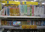 This is the small MSX collection of Sofmap in Akihabara.