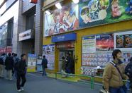 The Sofmap store in Akihabara, where MSX software can be found at the sixth floor (if I remember correctly).