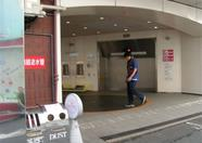One of the many parking caroussels keep the parking problems in Tokyo within reasonable limits