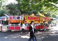 More food stands