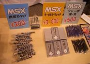 MSX Phone cords, watches and pens