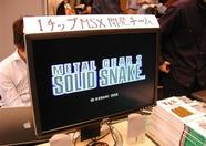The One Chip MSX running Metal Gear 2: Solid Snake. How cool is that?