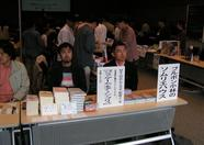 Another look at Kobayashi's stand. His book contained a special katern for MSX World 2005.