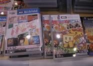 The game on the right was released on MSX World 2005