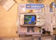 fMSX/S60!