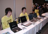 Several games on display, with joypads to give them a go