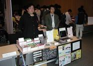 At the front, there was attention to the other activities of Amusement Center.