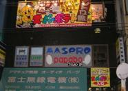 The front of the Super Potato store