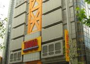 Tower Records, Shibuya.