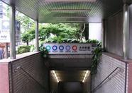 One of the entrances to the huge Otemachi station