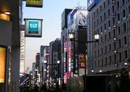 Another look at Ginza, whilst waiting for Bernard to have diner in an Okinawa style restaurant