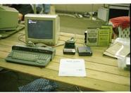 Novaxis SCSI
