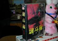 The Korean edition of Contra, in a smaller box and without SCC chip