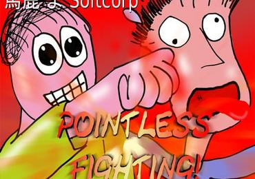 #msxdev Compo 2014: Pointless Fighting