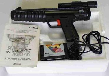 MSX and Sega Light Gun