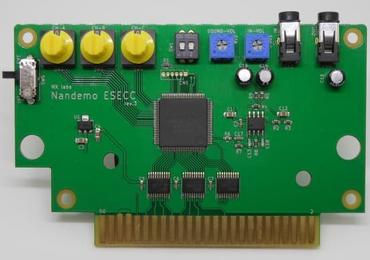 NandemoESECC cartridge by NX Labs