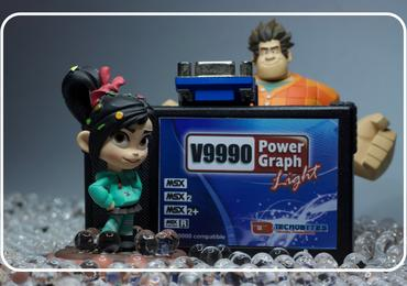 V9990 Powergraph Light - New Batch