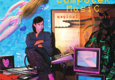 The Magical Computer Music CD