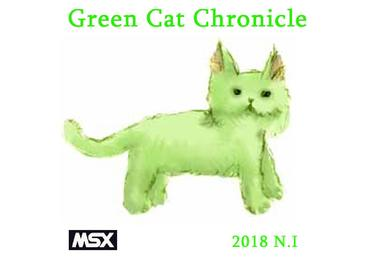 Green Cat Chronicle