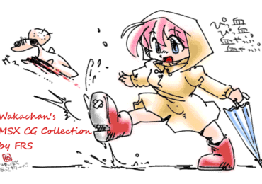 Wakachan's CG Collection for MSX2/2+