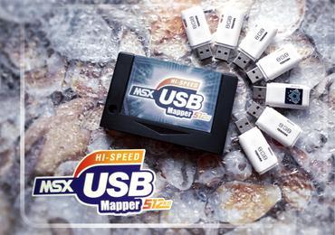 USB Mapper 512k - New hardware from tecnobytes!