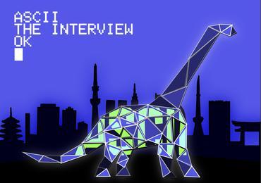Interview with Takumi Miyamoto, former employee at ASCII Corporation