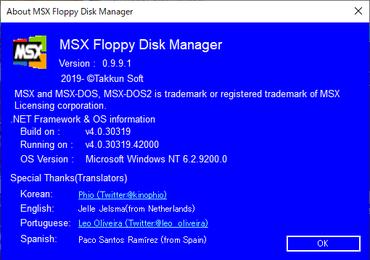 MSX Floppy Disk Manager version 0.9.9.1 by Takkun Soft released