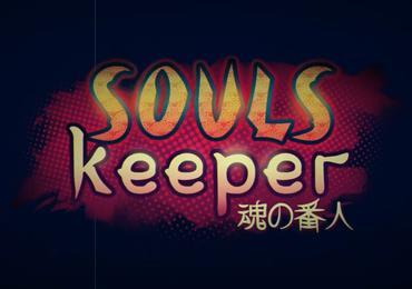 Souls Keeper: New MSX release
