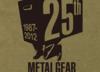 Camiseta MSX, Metal Gear - 25º Aniversario