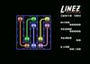 MSXdev'18 #6 - Linez