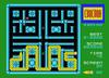 MSXdev'20: #09 – Cuncuna